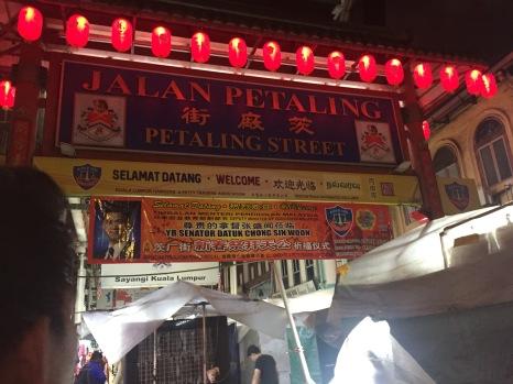 Petaling Street Chinatown At Night