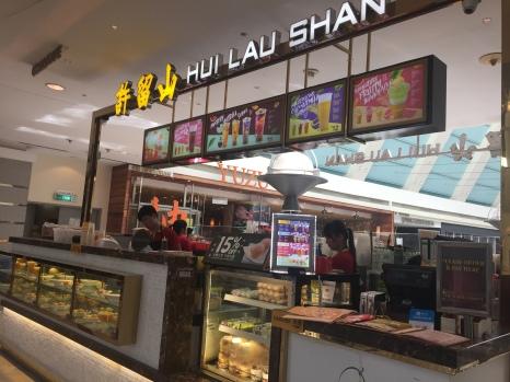 Hui Lau Shan in KLCC Suria
